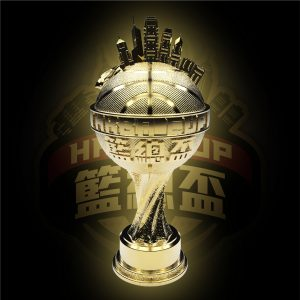 HKBA CUP