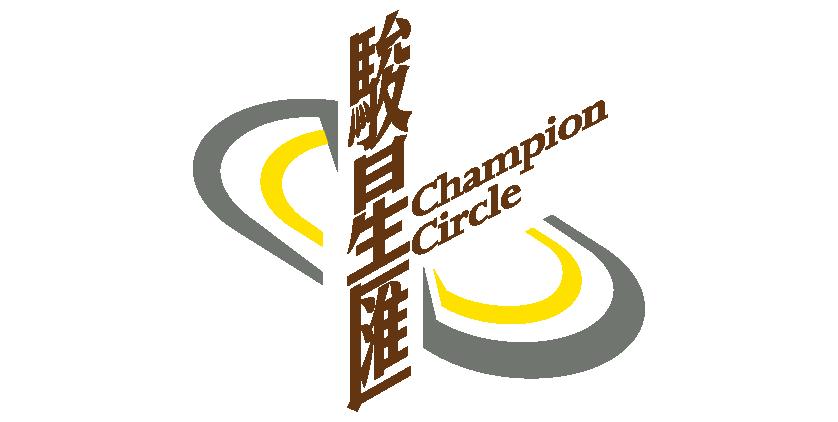 ChampionCircle