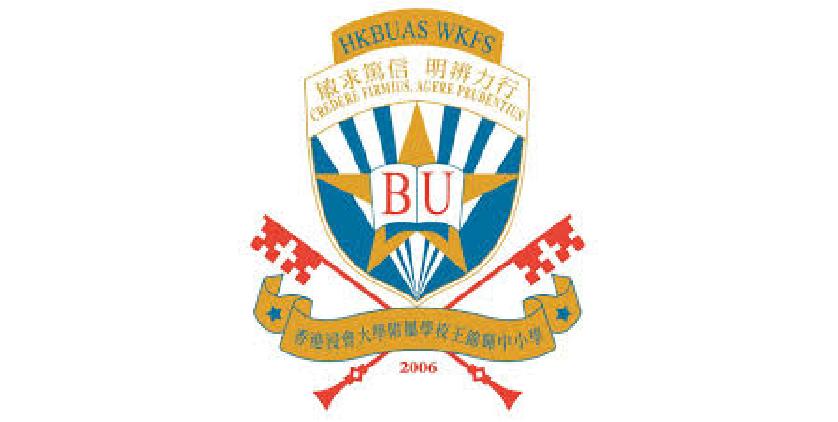 HKBUAS