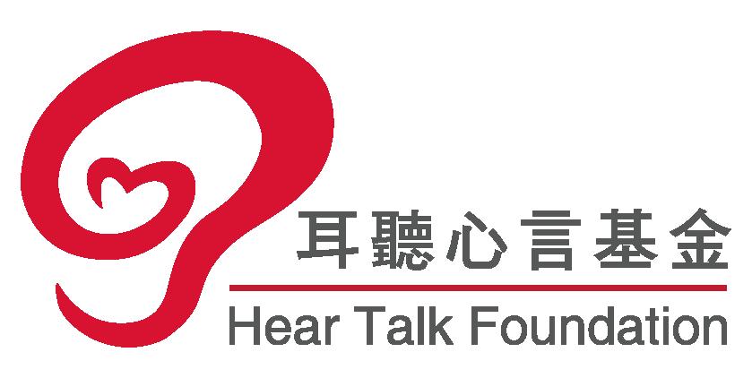 Hear Talk