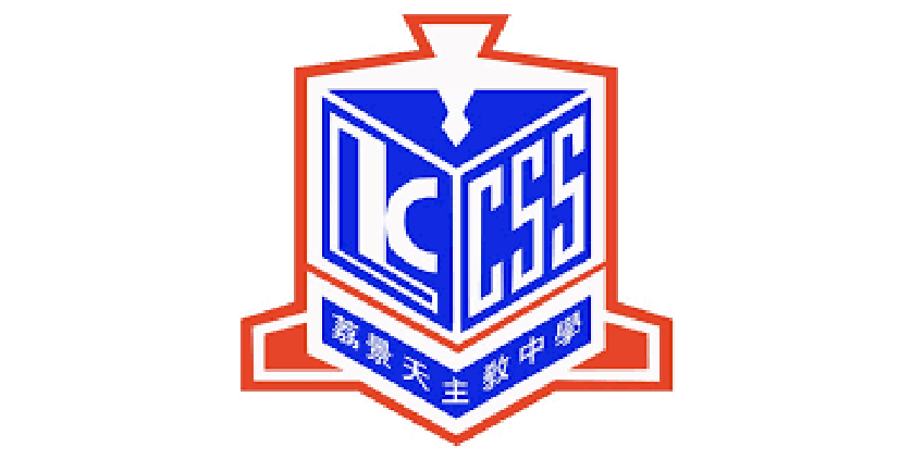 Lai King Catholic Secondary School