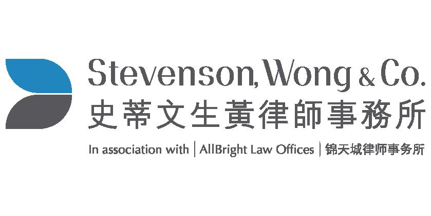 Stevenson Wong & Co