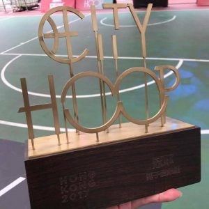 city hoop trophy