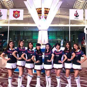 Cheering Uniform